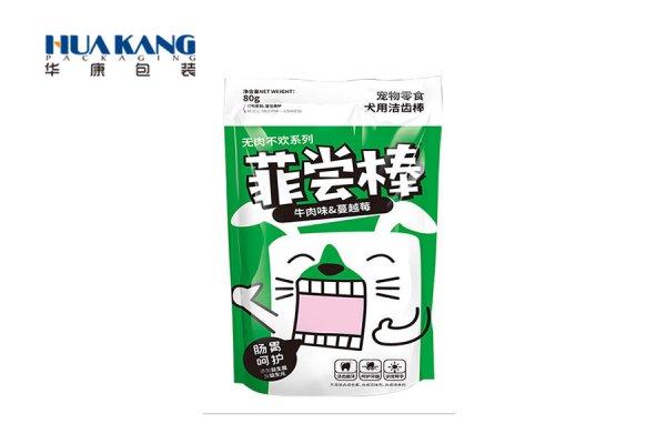 Pet Snack Bags