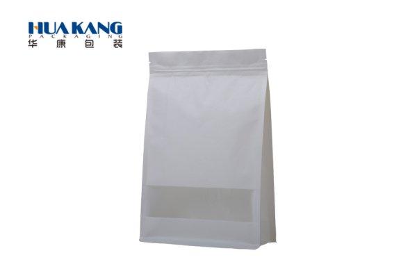 Paper-Plastic Bags