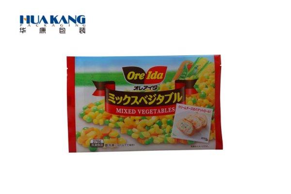 Fruit&Vegetable packaging Bags