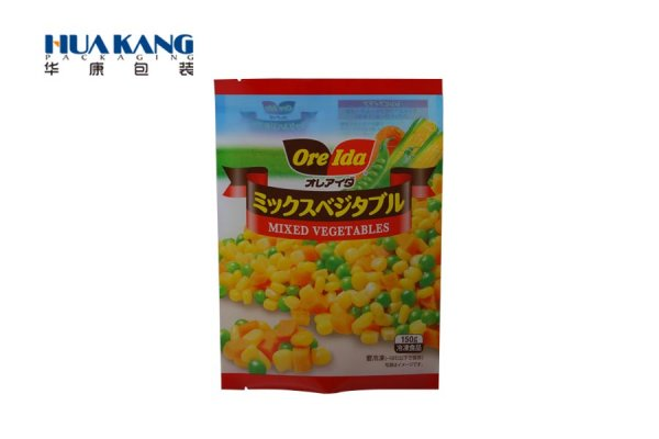 Fruit&Vegetable packaging Bags